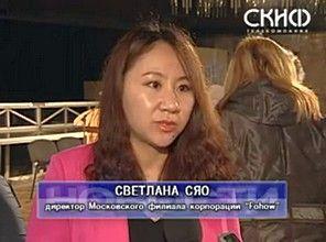 Благотворительная помощь Детскому социальному приюту г. Витебска (27.04.2013)
